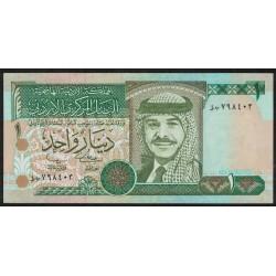 Jordania P29c 1 Dinar 2001