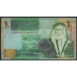 Jordania P34a 1 Dinar 2002 UNC