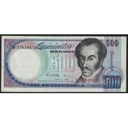 Venezuela P67e 500 Bolivares 1995