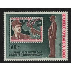 Congo Belga Yv-398 Mint