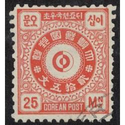Corea Yv-3 Usado
