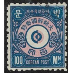Corea Yv-5 Usado