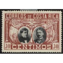 Costa Rica Yv-100 Nuevo Sin Goma
