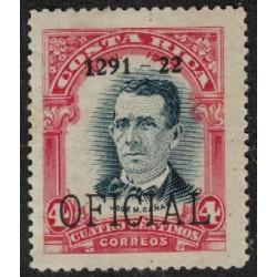 Costa Rica Yv-44a Oficial Error 1921 por 1922 Nuevo sin goma