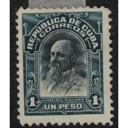 Cuba Yv-160 Nuevo Sin Goma