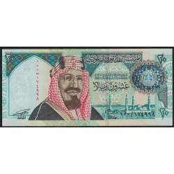 Arabia Saudita P27 20 Riyals 1999 UNC