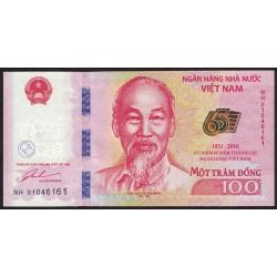 Vietnam 100 Dong 2016 UNC