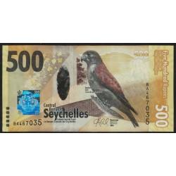 Seychelles 500 Rupias 2016 UNC