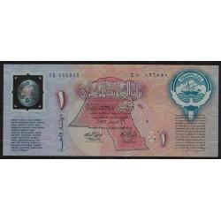 Kuwait 1 Dinar Polimero UNC