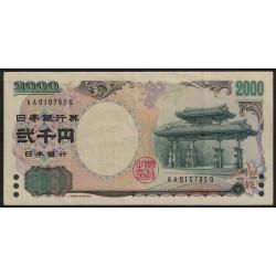 Japon P103b 2000 Yen Año 2000