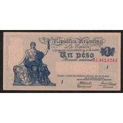 B1828 1 Peso Progreso Ley 12.155 J 1945 UNC