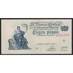 B1864 5 Pesos Progreso Leyes 12.962 y 13.571 G 1952