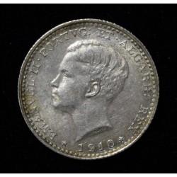 Portugal 100 Reis 1910 KM548 UNC