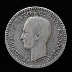 Grecia 50 Lepta 1874 KM37