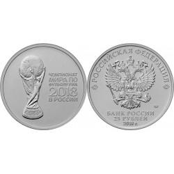 Rusia 25 Rublos 2018 Mundial Fifa