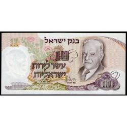 Israel P35b 10 Lirot UNC