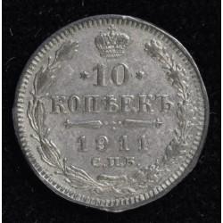 Rusia 10 Kopeks 1911 KM20a.2 MB+