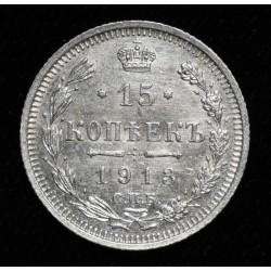 Rusia 15 Kopeks 1913BC Y21a.2 Ag500 EXC+