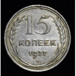 Rusia 15 Kopeks 1927 Y87 Ag500 MB+/EXC