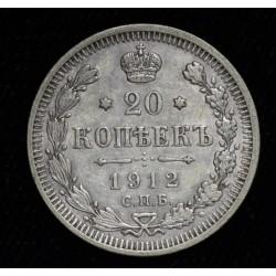 Rusia 20 Kopeks 1912 Y22a.1 Ag500 EXC