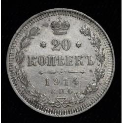 Rusia 20 Kopeks 1914BC Y22a.1 Ag500 EXC