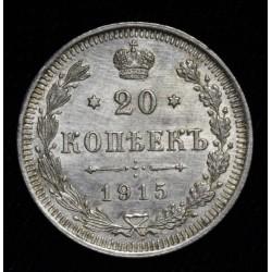 Rusia 20 Kopeks 1915BC Y22a.2 Ag500 EXC+