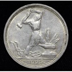 Rusia 50 Kopeks 1925 Y89.2 Ag900 EXC
