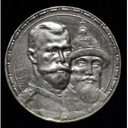 Rusia 1 Rublo 1913BC Y70 Dinastia Romanov Ag900 MB+/EXC