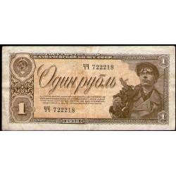 Rusia 1 Rublo 1938 P213a MB