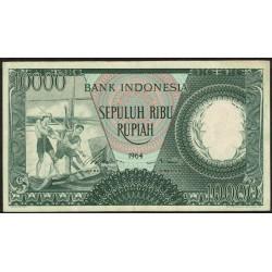Indonesia 10.000 Rupias 1964 UNC