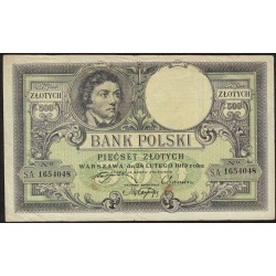 Polonia P58 500 Zlotich 1919 MB+