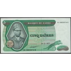 Zaire P21b 5 Zaires 1977 UNC
