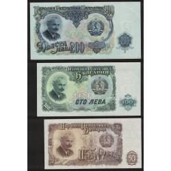 Billetes Bulgaria Juego 7 Valores 1951 UNC