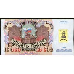 Transnistria P15 10.000 Rublos 1994 UNC