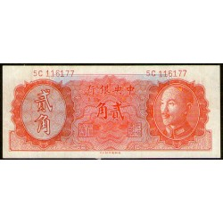 China Republica P396 20 Centavos 1946 MB/EXC