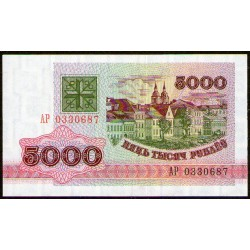 Bielorrusia P12 5000 Rublos 1992 UNC