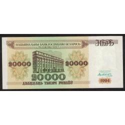 Bielorrusia P13 20.000 Rublos 1994 UNC