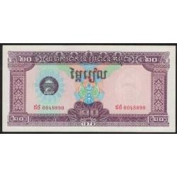 Camboya P31a 20 Riels 1979 UNC