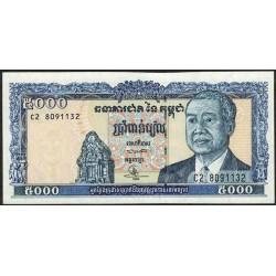 Camboya P46b 5.000 Riels 1998 UNC
