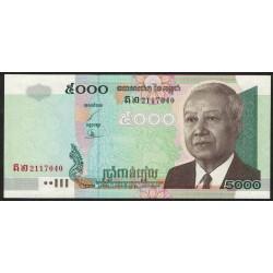 Camboya P55c 5.000 Riels 2004 UNC