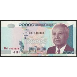 Camboya P56b 10.000 Riels 2005 UNC