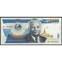 Laos P35b 10.000 Kip 2003 UNC