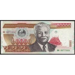 Laos P36a 20.000 Kip 2002 UNC