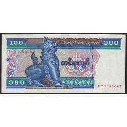 Myanmar P74 100 Kyats 1994 UNC