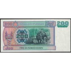 Myanmar P75 200 Kyats 1991/98 UNC