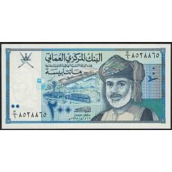 Oman P32 200 Baisa 1995 UNC
