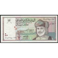Oman P33 1/2 Rial 1995 UNC