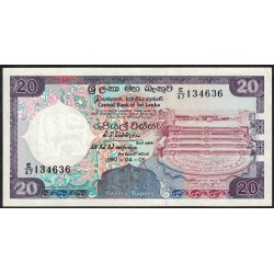 Sri Lanka P97c 20 Rupias 1990 UNC