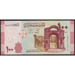 Siria P113 100 Pounds 2009 UNC