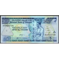 Ehiopia P47b 5 Birr 2000 UNC